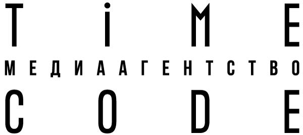 Медиаагентство TimeCode