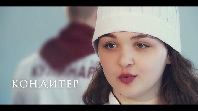 Кулинар_звук.mp4.00_00_10_21.Still001